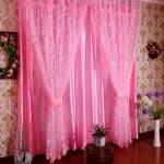 etkileyici dekoratif salon perde modelleri - parlak saten pembe salon perdesi 150x150 - Etkileyici Dekoratif Salon Perde Modelleri
