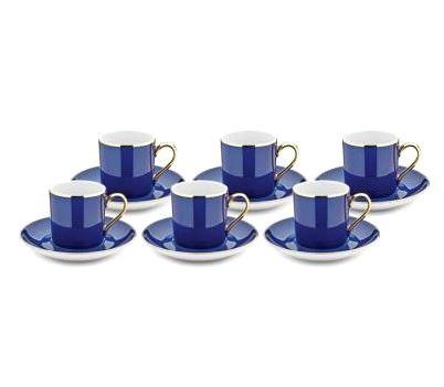 hisar-mavi-kahve-fincan takimi