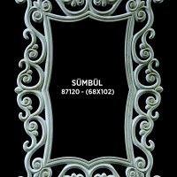 sumbul-87120