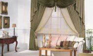 Yeni Tasarım Yatak Odası Perde Modelleri Ve Renkleri