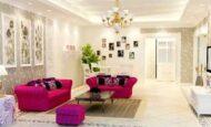 Ev Dekorasyonunuza Çözüm Önerileri