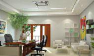 Rahat Ofis Koltuğu Neden Tercih Etmelisiniz