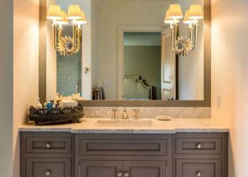 banyo-aydinlatma-sistemi