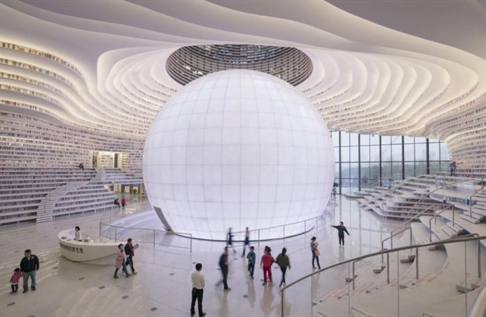 Tianjin Binhai Kütüphanesi 2017 yılınd