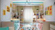Çocuk Odası Tasarlama Ve Düzenleme