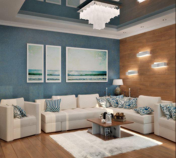 Mavi Oturma Odası
