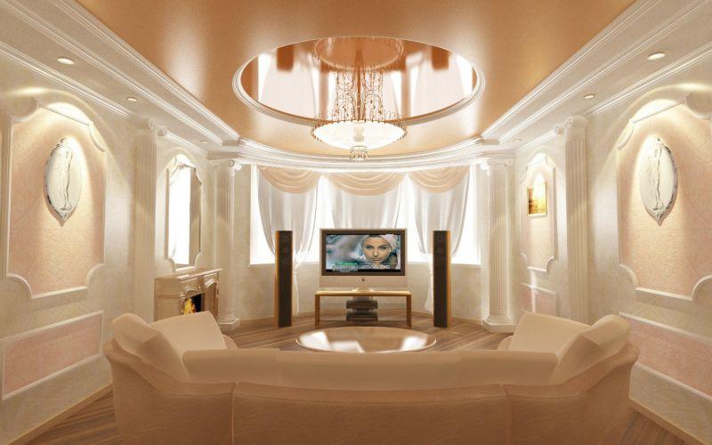 Oturma Odası Tavan Tasarımları