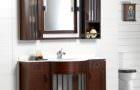Ahşap Banyo Dolap Modelleri Ve Renkleri