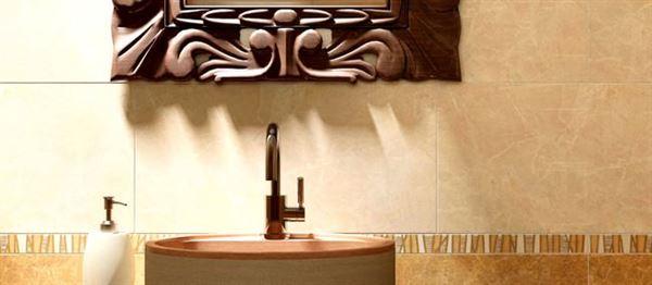 bien krem sütlü kahve banyo karoları