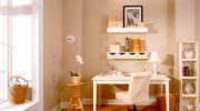 Ev Çalışma Odası Dekorasyonu