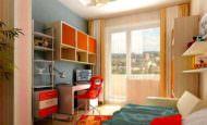 Çocuk Odası Planlama Ve Mobilya Düzeni