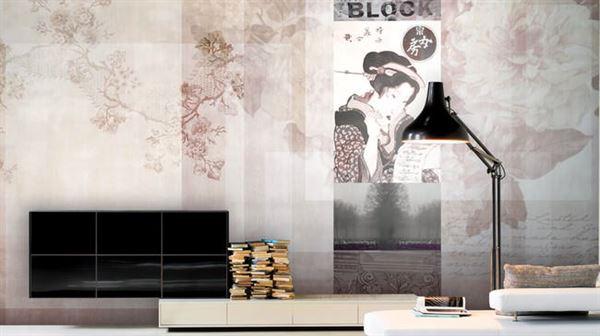 İlgi Çekici Dekoratif Duvar Kağıt Modelleri 1