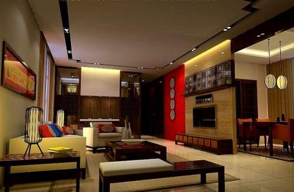 Oturma Odası Tv Seyretme Düzeni 1