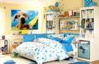 Genç Kız Yatak Odası Fikirleri