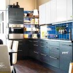 İkea 2013 tasarım mutfak modelleri ve fiyatları - ikea fume mutfak modeli 2013 150x150 - İkea 2013 Tasarım Mutfak Modelleri Ve Fiyatları