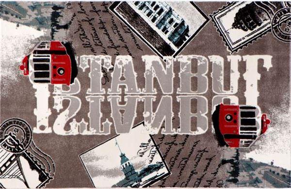 İstikbal Brilliant Serisi Halı Koleksiyonu 2