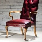 modern tekli berjer koltuk modelleri - klasik berjer 150x150
