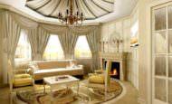 Çok Şık Çarpıcı Oturma Odası Dekorasyonları