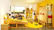 Sarı Renk Genç Odası Mobilya Ve Dekorasyonu